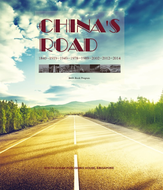 China's Road(for Singapore buyer)